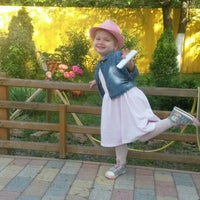 Photo taken at Академия Детства by Alena T. on 5/21/2015