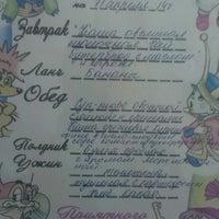 Photo taken at Академия Детства by Alena T. on 4/11/2014