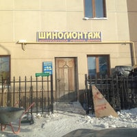 Photo taken at Шиномонтаж by Khandy T. on 3/15/2012