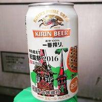 Photo taken at 京都駅ビル西駐輪場 by Nobuyoshi at_ikeda O. on 7/16/2016