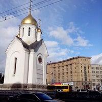 Photo taken at Свято-Никольская часовня by Katrin S. on 9/17/2013