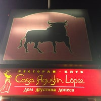 Photo taken at Casa Agustin Lopez by Sergey B. on 6/18/2013