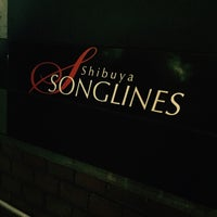 Photo taken at Songlines by kodahibisake on 1/24/2016