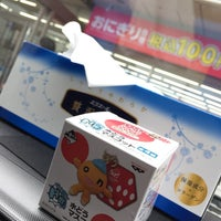 Photo taken at Lawson by d-factory on 5/4/2015