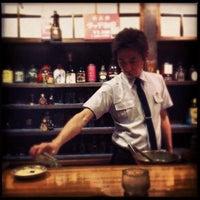 10/27/2012にtachikiが珈琲道場 侍で撮った写真