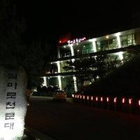 Photo taken at 별마로천문대 by Jung-soo K. on 5/30/2013