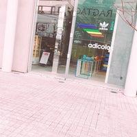 1/20/2018にたまねぎ お.がadidas Originals Flagship Store Tokyoで撮った写真