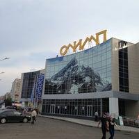Снимок сделан в ТК Олимп пользователем Алексашка М. 7/28/2013