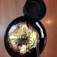 Photo taken at Oishi Ramen by Bird G. on 12/1/2013