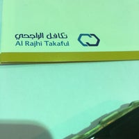 Photo taken at Al Rajhi Takaful by Mohammed A. on 12/13/2016