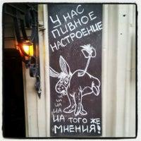 Photo taken at Подстреленная Гусыня by Elena D. on 7/27/2013
