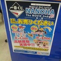 Photo taken at ソフマップ 横浜ビブレ店 by くっすぃ on 1/26/2013