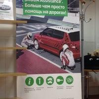 Снимок сделан в Автопрага Юг пользователем Ольга И. 9/6/2014