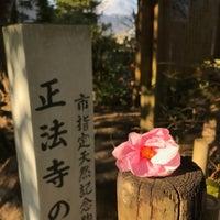 Photo taken at 太子山正法寺 by Oishi . on 3/12/2017