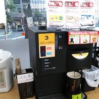 Photo taken at サークルK 大垣アピオ店 by Oishi on 10/7/2014