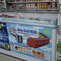 Photo taken at sunkus by Oishi on 6/11/2014