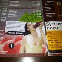 Photo taken at People's by Сергей С. on 5/19/2013