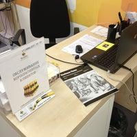 Photo taken at Салон продаж Билайн by Anastasia I. on 8/19/2013