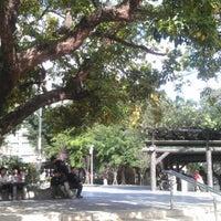 Foto diambil di Beitou Park oleh Birgit L. pada 2/11/2013