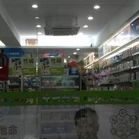 Photo taken at 早安藥局 by Birgit L. on 12/12/2012