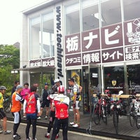 Photo taken at 天然わら納豆 ふくふく by hirojin on 6/2/2013