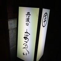 Photo taken at まるへい by starlucks on 4/1/2014