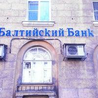 Photo taken at Балтийский Банк by Василий К. on 7/8/2013