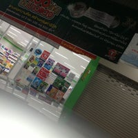 Photo taken at J&P Supermart by Buabaa H. on 10/24/2012