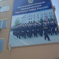 Photo taken at ДВЮИ МВД РФ by Бари К. on 5/15/2013