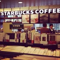Photo taken at Starbucks by Akihito K. on 3/18/2014