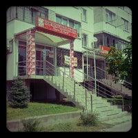 Photo taken at Восточная лавка by Sove N. on 8/14/2013