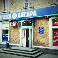 Photo taken at Ангара by Andrey M. on 9/11/2014