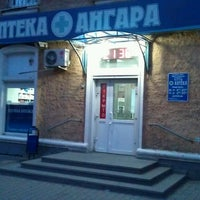 Photo taken at Ангара by Andrey M. on 4/21/2014