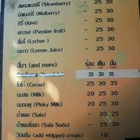 Photo taken at Mae Au Kor Coffee by Tuktuk S. on 6/2/2013