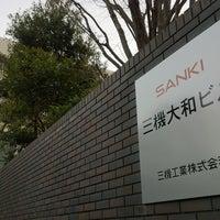 Photo taken at IBM 大和事業所 by Tadashi M. on 1/12/2014