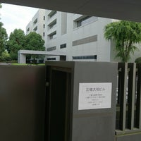 Photo taken at IBM 大和事業所 by Tadashi M. on 6/15/2013