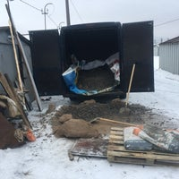 Photo taken at Кас 10 царская мельница by Stanislav K. on 2/1/2017
