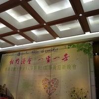 Photo taken at 博林诺富特酒店 Hotel Novotel Shenzhen Bauhinia by Ida Y. on 1/4/2014