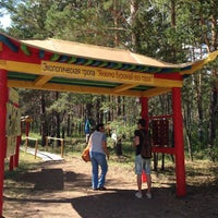 Photo taken at Баргузинский Дацан Богини Янжимы by Svetlana B. on 7/16/2014