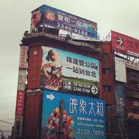 Photo taken at 公車捷運景安站 by Yu-Min K. on 2/15/2014