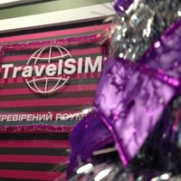 Photo taken at TravelSiM by Andre P. on 12/15/2013