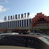 Photo taken at Епіцентр by Aleksey . on 7/17/2013