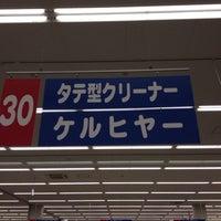 Photo taken at ケーズデンキ 金沢本店 by Toshimasa M. on 2/15/2014