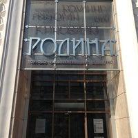 Photo taken at Родина by Anton Z. on 7/8/2013