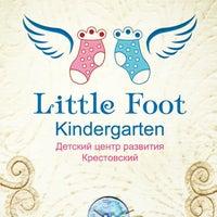 Снимок сделан в Little Foot детский сад пользователем Anna A. 9/2/2013