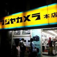 Photo taken at Fujiya Camera by かちょ (ogawa.y) on 9/25/2013