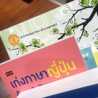 Foto tirada no(a) Books Kinokuniya por Ink'mona V. em 2/22/2018
