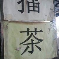 Photo taken at 河婆擂茶 by Calvin L. on 2/15/2013