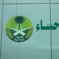 Photo taken at Civil Affairs by Muslim A. on 6/18/2013
