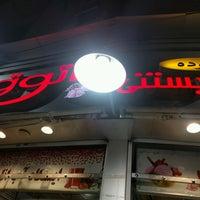 Photo taken at Patogh Juice and Ice cream | بستنی و آبمیوه پاتوق by Primavera. B. on 10/18/2016